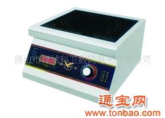 科衛商用電磁灶第一品牌 炊事設備