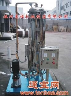 供应新型汽水混合机  温州来福机械制造