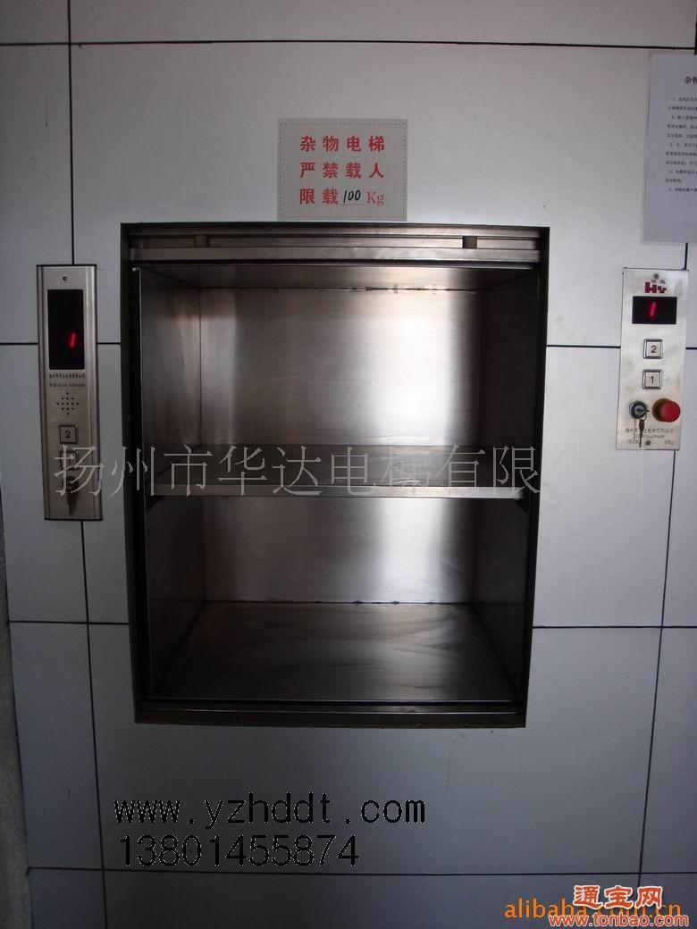4-as无机房杂物电梯