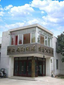 镇江市恒迅科技开发有限公司销售分公司